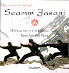 6-1-1-seamm-j_cover