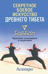 6-1-8-boabom-rus